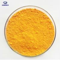 Buy cheap Anti Oxidant Cosmeceutical Ingredients 303 98 0 99% Min Purity Coenzyme Q10 Powder from wholesalers