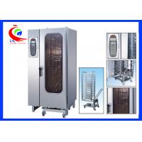 Buy cheap Computer version electrical commercial bakery oven 20 tray stainless Combi Oven from wholesalers