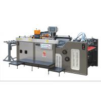 LC-720A/LC-800A full automatic stop cylinder screen press Manufactures