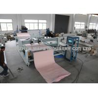 Buy cheap 2 KW Power Computerized Quilting Machine Service Center Available Needle Space 2 - 7mm from wholesalers