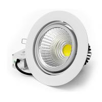 Buy cheap Ceiling Cob Led Commercial Light 50w 5000lm For Jewelry Shop from wholesalers