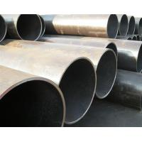 Wholesale ALLOY STEEL PIPE P11 MATERIAL from china suppliers