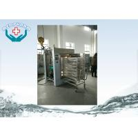 Buy cheap Saturated Steam Autoclave Sterilization Machine With Stainless Steel Steam Generator from wholesalers