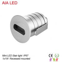3W IP67 waterproof  LED underground light/LED Step light/Outdoor LED stair lamp Manufactures