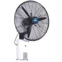 Buy cheap Wall-Mounted High Pressure Nozzle Mist Fan from wholesalers