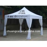 Wholesale 2014 New Style folding mosquito net tent from china suppliers