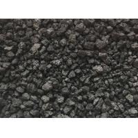 Buy cheap Black 5 - 10mm Graphite Electrode Scrap , Steel Making Raw Materials Low Sulfur from wholesalers