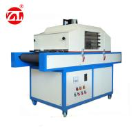 Buy cheap UV Curing Machine Used To UV Ink , UV Adhesives , Plastic , Glass , Hardware Etc from wholesalers