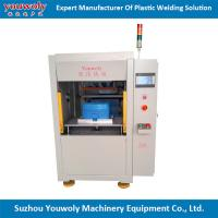 Buy cheap Plastic Welders Equipment For seat wipers from wholesalers