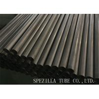 Buy cheap ASTM A213 ASTM A312 Stainless Steel Seamless Round Tube Material 1.4541 AISI 321 from wholesalers