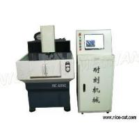 Buy cheap Marble Router CNC Router (NC-M6090) from wholesalers