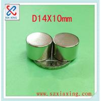 Buy cheap industrial sintered cylinder permanent neodymium magnetic motor magnet from wholesalers