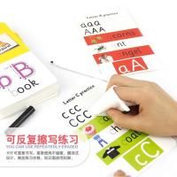Buy cheap Wipe Clean Math Flashcards For Kids , Children 'S Flash Cards Education from wholesalers
