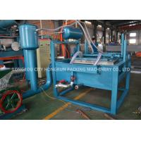 Buy cheap Recycled Paper Pulp Tray Machine Dimension 3.3m*2.2m*2.5m BV TUV from wholesalers