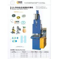 Buy cheap Thermoplastic Pen Drive Machinery Plastic Injection Molding Materials from wholesalers