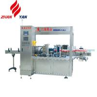 Buy cheap Bottle Packing Hot Melt Glue Labeling Machine,OPP Linear Labeling Machine from wholesalers