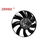 Buy cheap Compact Size Land Rover Radiator Fan Simple Installation 1 Year Warranty from wholesalers