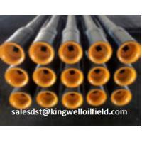 Buy cheap API Drill Pipe , 2 3/8 - 6 5/8,Aluminum Alloy Drill Pipe,Sour Service Drill Pipe,Offshore Casing Landing Pipe from wholesalers