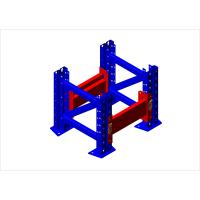 Buy cheap cold roll steel pallet rack with teardrop hole from wholesalers