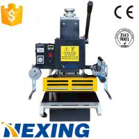 Buy cheap HX-368 max.pressure 3 ton manual hot stamping machine for leather, paper, from wholesalers
