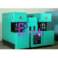 Buy cheap Beverage Semi Automatic Bottle Blowing Machine For 500ml Bottles , 2 Heater from wholesalers