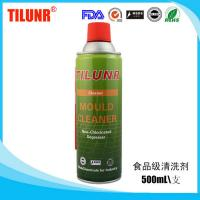 Buy cheap TILUNR Food Grade Mould & Machine Cleaner Oil Remover from wholesalers
