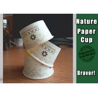 Buy cheap Storage Container White Paper Ice Cream Cups With Lids Various Sizes from wholesalers