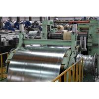 Buy cheap 3-12mm Slitting Line from wholesalers