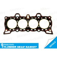 Buy cheap Top Graphite Cylinder Head Gasket Repair for Rover 200 Hatchback XW 216 GSi D 16 A7 from wholesalers