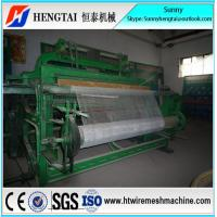 2016 High Productivity Full Automatic Multifunction Crimped Wire Mesh Weaving Machine Manufactures