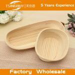 Buy cheap Factory wholesale handmade 100% natural canne bakery basket dough rising basket banneton, brotform from wholesalers