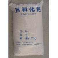 Buy cheap High Purity Calcium Hydroxide from wholesalers