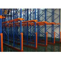 Buy cheap Cold Rolled Steel Galvanization Drive In Pallet Racking System from wholesalers