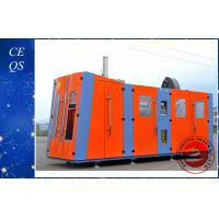 Buy cheap Oil / Pesticide / Cosmetic Pet Bottle Blowing Machine 4 Cavities from wholesalers