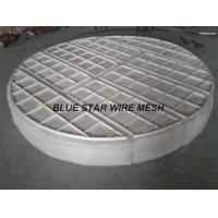 Buy cheap Polypropylene Mist Eliminator Filter Round / Square For Filtering And Separating from wholesalers