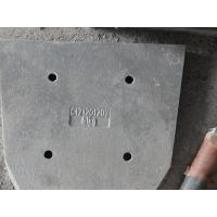 Buy cheap Polished Grinding Mill Liners Wear-resistant For Hopper Car Block Hardness More than HRC58 from wholesalers