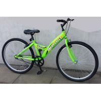 Buy cheap 2015 26 inches single speed cycling bike from wholesalers