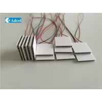 Wholesale ISO9001 TEG Thermoelectric Generator High Temperature Fast Cooling from china suppliers