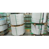 Buy cheap 430 Stainless Steel Coils 2B BA Finished SUS430 BA Strip Cold Rolled Steel Coil from wholesalers