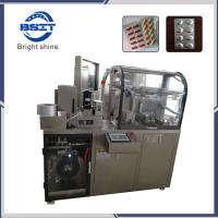 Buy cheap Middel Speed Aluminum-PVC Tablet Capsule Blister Packing Machine (DPP110) from wholesalers