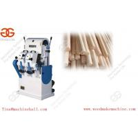 Wholesale High effiency Double Belt Wood Stick Sanding Machine Wood Stick Machine supplier China from china suppliers