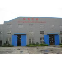 Wuxi Ketong Engineering Machinery Manufacture Co., Ltd.