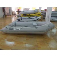 Buy cheap Damage Resistance Inflatable Water Games PVC Inflatable Boat Fishing Raft 3 Person Kaya from wholesalers