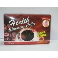 Health Slimming Coffee Diet Products Weight loss,reduces fat and boost the metabolism Health Slimming Coffee Manufactures