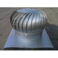 Buy cheap Auto Roof Ventilator from wholesalers
