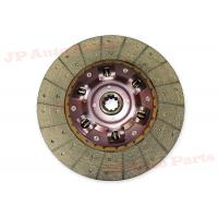 Buy cheap OEM NO 1-31240889-SY/1312408890 Car clutch disc parts For LT FSR  FTR  FVR  FVZ from wholesalers