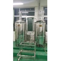 2HL red copper commercial craft beer brewing systems for sale Manufactures