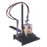 Buy cheap Versatility Single Torch Gas Cutting Machine Adjustable Radius Bar For Circle Cutting from wholesalers
