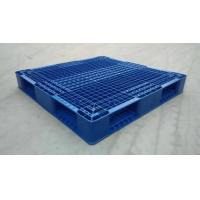 Buy cheap injection plastic pallet mould, daily commodity mould for plastic pallet, pallet mould, injection plastic mould from wholesalers