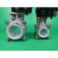Buy cheap ON OFF Control Motorized Ball Valve / Actuated Ball Valve PN10-16 Pressure from wholesalers